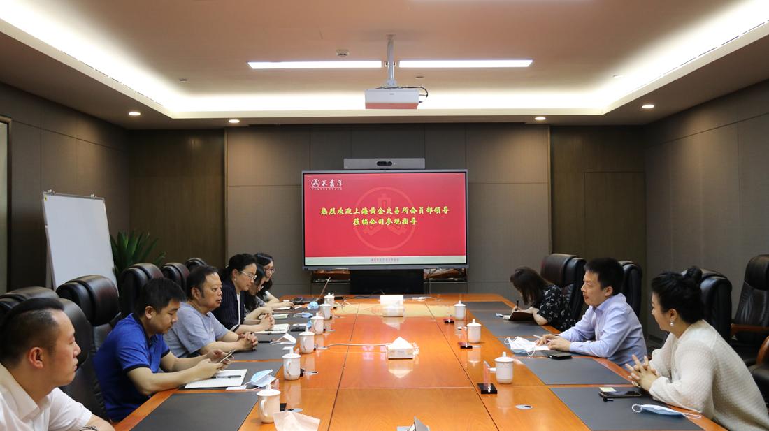 上海黄金交易所会员管理部总经理张维德一行莅临天鑫洋走访考察